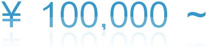 100000 -