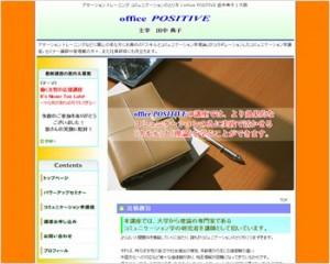 office POSITIVE