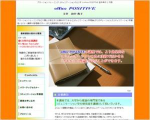 office POSITIVE